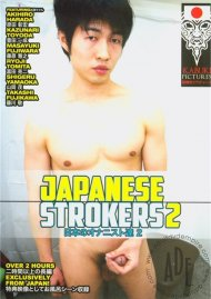 Japanese Strokers 2