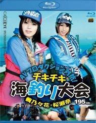 Catcheye 7 Blu-ray Movie
