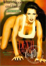 Devil in A Wet T Shirt Porn Video