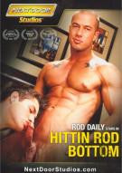 Hittin Rod Bottom Porn Movie