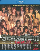 Catwalk Perfume 10: Sensation Blu-ray