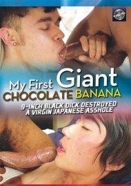 My First Giant Chocolate Banana image