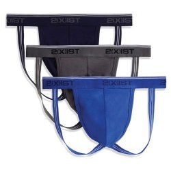 2XIST: Jock Strap 3 Pack - Size L - Eclipse/Lead/Blue Sex Toy