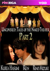 Uncovered: Tales of the Naked Theater Part 2 Boxcover