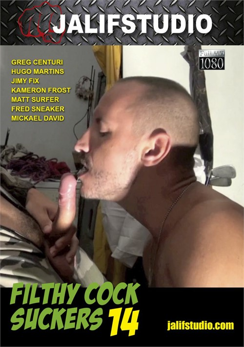 Filthy Cock Suckers 14 Boxcover