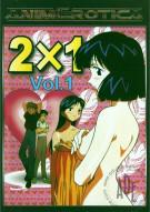 2 X 1 Vol. 1 Porn Video
