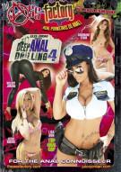 Deep Anal Drilling 4 Porn Movie