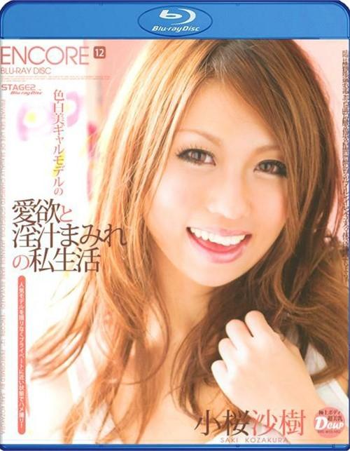 Encore Volume 12