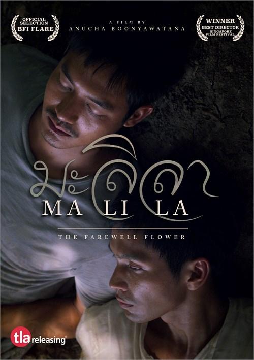 Malila: The Farewell Flower image