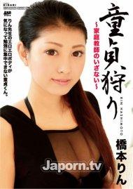 Kirari 06: Rin Hashimoto
