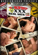 Real Men 38 Boxcover