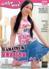 Amateur Russian Teens #3 Boxcover