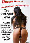 Tia's First Adult Video Boxcover