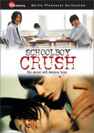 Schoolboy Crush Gay Porn Movie