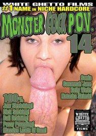 Monster Cock P.O.V. 14 Porn Video