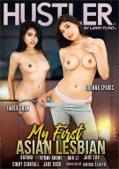 My First Asian Lesbian Porn Movie