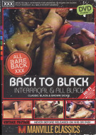 Back To Black Porn Movie