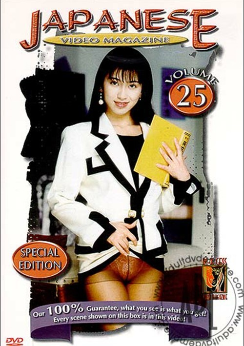 Sex japanese video magazine