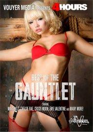 Best of the Gauntlet Porn Video