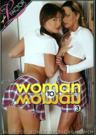 Woman To Woman 3 Porn Movie