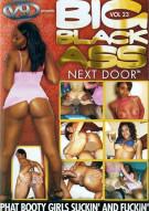 Big Black Ass Next Door 23 Porn Video