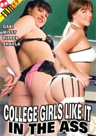 College Girls Like It In The Ass image