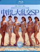 Catwalk Poison 71: Sex On The Beach Blu-ray