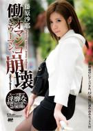 Kirari 81: Saya Fujiwara Porn Movie
