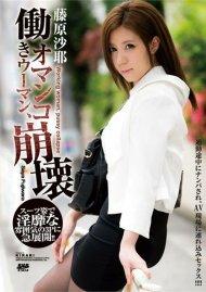 Kirari 81: Saya Fujiwara Movie
