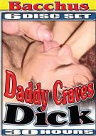 Daddy Craves Dick Gay Porn Movie