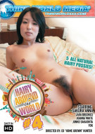 Hairy Around The World 4 Porn Movie