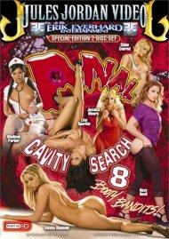 Anal Cavity Search 8 Porn Video