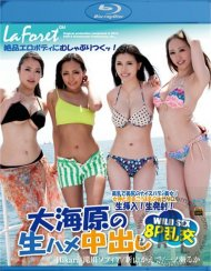 La Foret Girl Vol. 10 Blu-ray Porn Movie