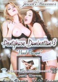 Pantyhose Domination 3 Porn Video