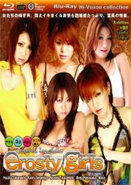 Erosty Girls image