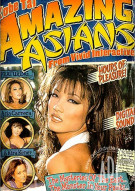 Amazing Asians: Kobe Tai Porn Video