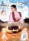 Lady Of The Rings Boxcover