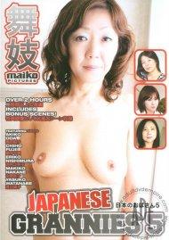 Japanese Grannies 5 Porn Video