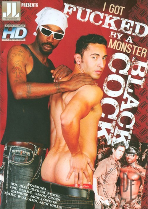I Got Fucked By A Monster Black Cock  Boxcover