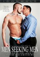 Men Seeking Men Gay Porn Movie