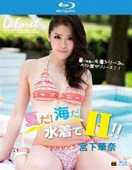 La Foret Girl Vol. 55: Kana Miyashita Blu-ray Porn Movie