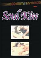 Soul Kiss Porn Movie