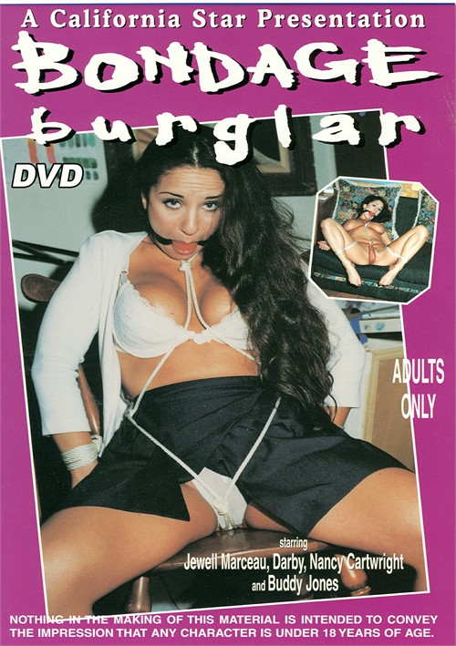 Bondage Burglar