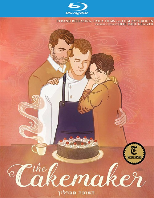 Cakemaker, The image