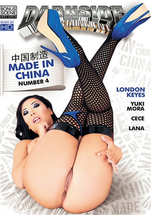 Made In China 4 Gonzo Asian Interracial