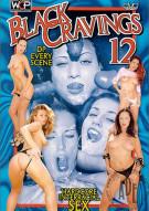 Black Cravings 12 Porn Movie