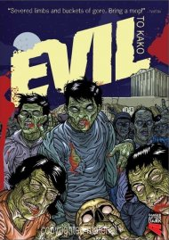 Evil (To Kako) Movie