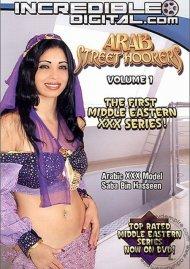 Arab Street Hookers Vol. 1