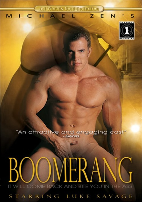 Boomerang | All Worlds Video Gay Porn Movies @ Gay DVD Empire