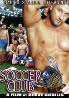 Soccer Club Porn Movie